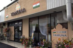 インド料理 YAMUNA