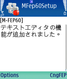 MFep60Setup102_01.jpg