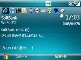 X02HT_01.jpg